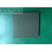 Professional P2.5 Led Screen Module Led Rgb 160*160mm 64*64dots Manufactures