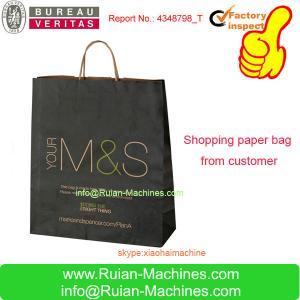China paper bag making machine/paper bag machine /recycled paper bag making machine on sale