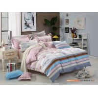 Tencel Material King Size Home Bedding Sets Luxury Design Reactive Print Manufactures