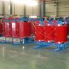 Copper Foil Material Dry Type Transformer / Cast Resin Vs Oil Type Transformer Manufactures