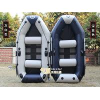Three Person 2.3m PVC Inflatable Fishing Boats With Slatted Floor Manufactures