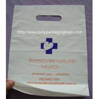 Quality Custom White Degradable Plastic Bags Die Cut For Car Tidy / Rubbish for sale