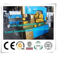 80mm Ram Strokes CNC Hydraulic Shearing Machine For H Beam Production Line Manufactures