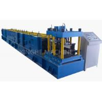 C Z Purlin Roll Forming Machine For Making Roofing Load - Bearing Plate Manufactures