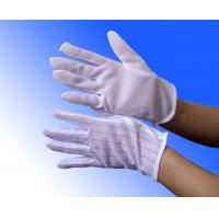 white PVC dotted ESD anti static cleanroom gloves Manufactures