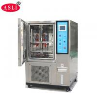 Buy cheap TH-150 Environmental test chamber from wholesalers