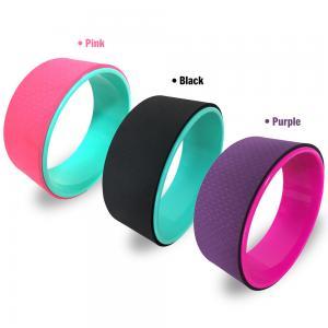 China Yoga Pilates Circle Ring Exercises , Yoga Fitness Foam Roller Back Training Tool on sale