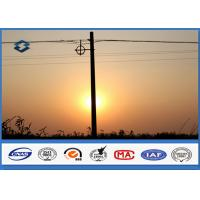 69KV Anticorrosive Steel Utility Pole 6M - 12M Height galvanized metal posts Manufactures