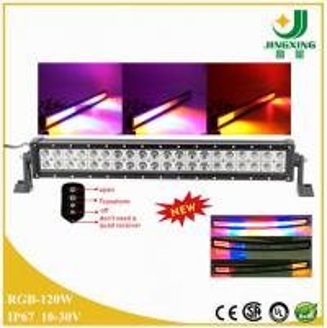 2015 new colorful led light bar, 120w RGB led flashing light bar Manufactures