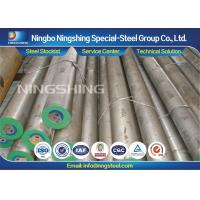 DIN 1.2345 Forged / Hot Rolled Steel Rod 10mm / 20mm Steel Round Bar Manufactures