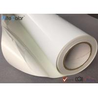 Premium RC Self Adhesive Glossy and Luster Photo Paper 190gsm and 260gsm Manufactures