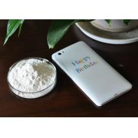 Low Molecular Weight Chondroitin Sulfate Off - White Powder With NMT6.0% Protein Manufactures