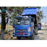 SINOTRUK Homan Light Duty Commercial Trucks 5 Ton Loading Capacity 4x2 Manufactures
