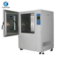 IP Grade Programmable Dust Test Chamber For Electrical Product IEC 60529 Standard Manufactures