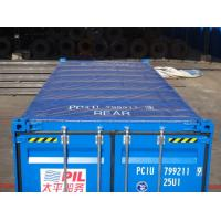 Length 6058MM Insulated Shipping Container 20ft High Cube General Purpose Manufactures