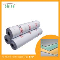 PE Adhesive Protection Film Roll PE Adhesive Protective Film Roll Manufactures