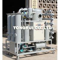Cable Oil Vacuum Dehydrator for Power Station removing water and impurities Manufactures