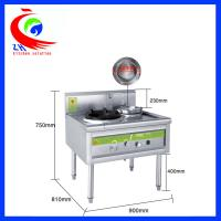 Gas Stove Chinese Cooking Equipment Commerial LPG Cooker High Fire Manufactures