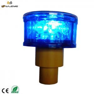 China Solar power rechargeable led emergency light ,roadside emergency warning light on sale