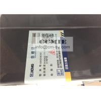 Good price of  XCMG  ECU Shield XC63007.13.4.3 for sale with CE Certification Manufactures