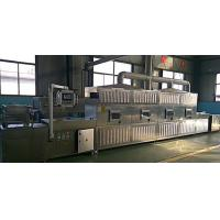 Microwave Perillaseed Drying Equipment Manufactures