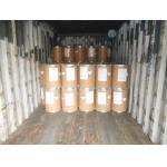 China 25kg / Drum Intermediate Products , Intermediate Materials C7H9ClN2O for sale