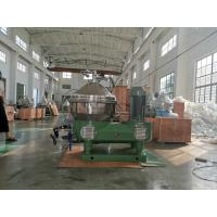 High Speed Milk Cream Separator Machine With PLC Controller Operating Stability Manufactures