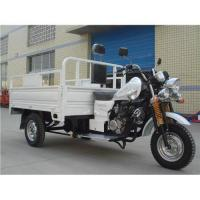 China Harley tricycle with MP3 on sale