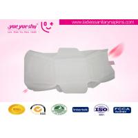 Disposable High Grade Sanitary Napkin Ladies Use Pure Cotton Surface Type Manufactures