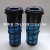 30-00471-20 30-0047120 AF4263 P611858 PA5584 carrier air filter element Manufactures