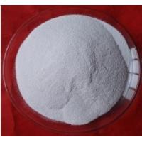 China High quality with purity 98% Manganese Sulphate Monohydrate for poultry feeds on sale