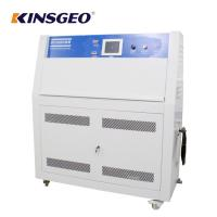 304 Stainless Steel Uv Aging Test Chamber With Pid Ssr Control 1 Phase 220v 50hz Manufactures