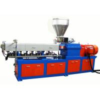 Buy cheap Color Masterbatch Conical Twin Screw Extruder Machine Pp Pe Masterbatch from wholesalers