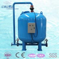 Rapid Speed Multi - Layer Sand Filter Tank  Swimming Pool Water Filtration Manufactures