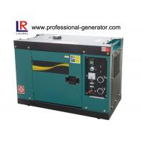 Air Cooled 5.5kw Silent Diesel Generator Set with Three Phase Electric Start Manufactures