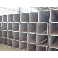 Seamless ERW Carbon Steel Square Aluminum Pipe For Construction Manufactures
