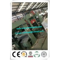 Buy cheap Steel Coil Hydraulic Slitting Line And Shearing Machine Automatic Slitting And Cut To Length from wholesalers