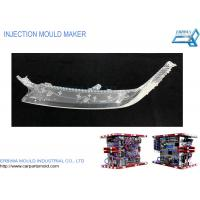 Auto Transparent Light Guide Car Parts Mold , Injection Molded Plastic Parts Manufactures