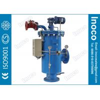 BOCIN Liquid Oil Purifier Automatic Backflushing Filter / Self Cleaning Strainer Manufactures