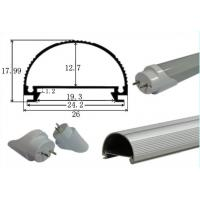 Quality 1200mm 6063-T5 Aluminum Body Tube Parts T5 Integrated Aluminum Tube Housing for sale