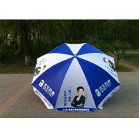 Blue And White Big Outdoor Umbrella Logo Printed Hd Design For Beach And Garden Manufactures