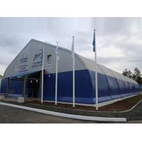 35m X 36m Big TFS Curve Tent For With Aluminium Structure And Aluminium alloy T6061-T6 Manufactures