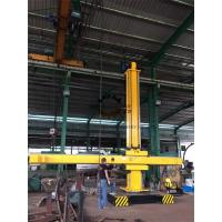 Wind Tower Column And Boom Manipulator Motorized Travel Manual Rotation Manufactures