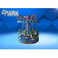 China Supplier Amusement Park Rides Ocean Carousel Manufactures