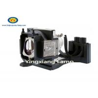 Special 59.J8101.CG1 Projector Lamp For PE8260 / PB8250 / PB8260 Projector Manufactures