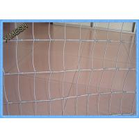 China High Tensile Welded Wire Fence Panels Galvanized 1.5m Hinge Joint For Sheep / Goat on sale