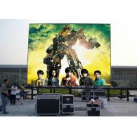 Buy cheap High Contrast football field front maintain SMD2121 P3.91 RGB outdoor Rental LED Screen 1920hz from wholesalers