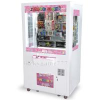 Mary Game Machine Manufactures
