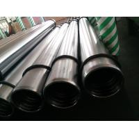 High Precision Stainless Hollow Bar / Hollow Stainless Steel Rod Manufactures
