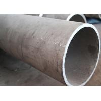 Quality Welded Sanitary 430 Large Diameter Stainless Steel Pipe With Extended Test for sale